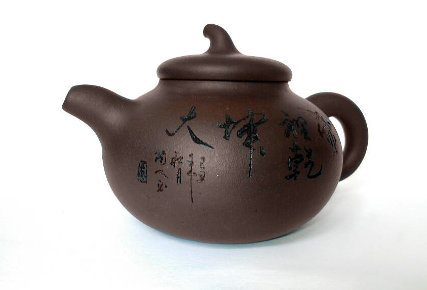 Unique Christmas Gift Chinese Hand Making Teapot Buy